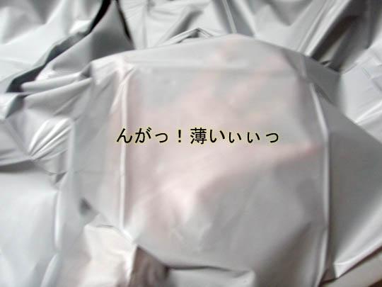 https://blog-001.west.edge.storage-yahoo.jp/res/blog-fe-4e/bazu55555/folder/1036370/76/33169476/img_3_m?1498518862