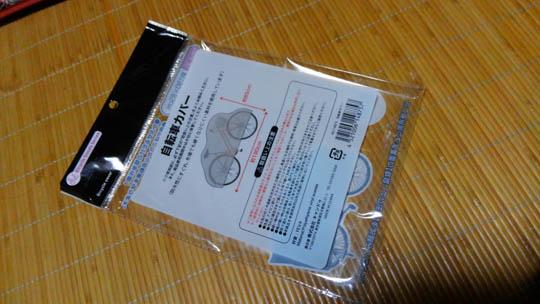 https://blog-001.west.edge.storage-yahoo.jp/res/blog-fe-4e/bazu55555/folder/1036370/76/33169476/img_5_m?1498518862