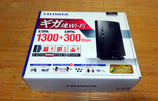 https://blog-001.west.edge.storage-yahoo.jp/res/blog-fe-4e/bazu55555/folder/1036370/76/33169476/img_10_m?1498518862