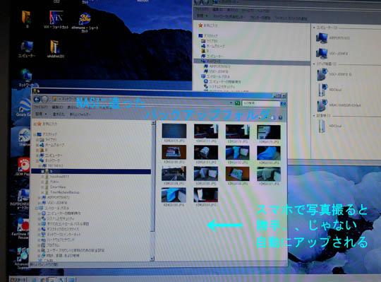 https://blog-001.west.edge.storage-yahoo.jp/res/blog-fe-4e/bazu55555/folder/1036370/76/33169476/img_13_m?1498518862