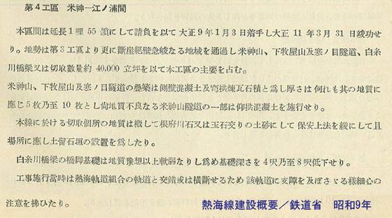 https://blog-001.west.edge.storage-yahoo.jp/res/blog-fe-4e/bazu55555/folder/725107/19/33169319/img_4_m?1498571039