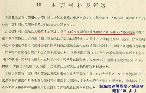 https://blog-001.west.edge.storage-yahoo.jp/res/blog-fe-4e/bazu55555/folder/725107/19/33169319/img_7_m?1498571039