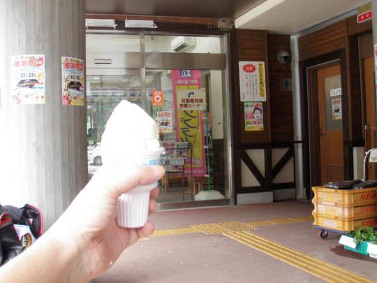 https://blog-001.west.edge.storage-yahoo.jp/res/blog-fe-4e/bazu55555/folder/109946/95/33176295/img_5_m?1498990535
