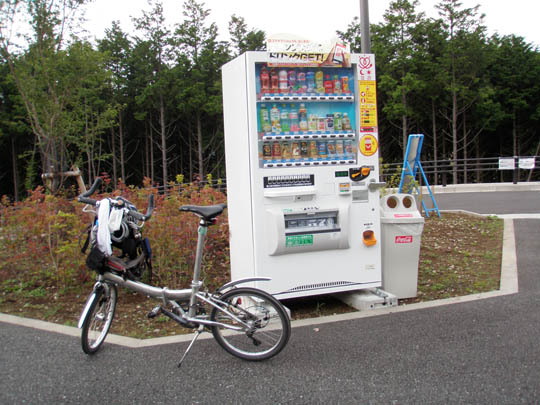 https://blog-001.west.edge.storage-yahoo.jp/res/blog-fe-4e/bazu55555/folder/109946/95/33176295/img_15_m?1498990535