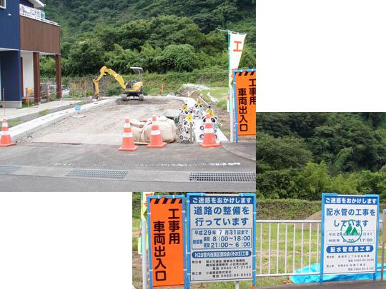 https://blog-001.west.edge.storage-yahoo.jp/res/blog-fe-4e/bazu55555/folder/109946/40/33181540/img_6_m?1499344082