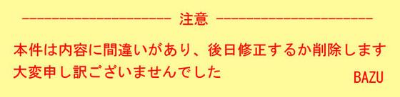 https://blog-001.west.edge.storage-yahoo.jp/res/blog-fe-4e/bazu55555/folder/109946/40/33441340/img_18_m?1518898768
