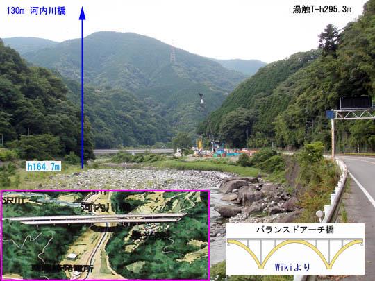 https://blog-001.west.edge.storage-yahoo.jp/res/blog-fe-4e/bazu55555/folder/109946/57/33183557/img_0_m?1499494224