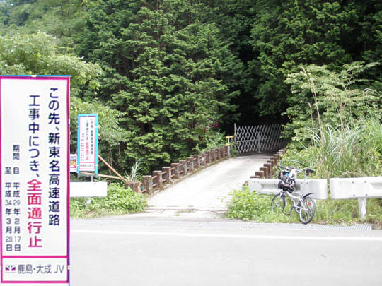 https://blog-001.west.edge.storage-yahoo.jp/res/blog-fe-4e/bazu55555/folder/109946/57/33183557/img_4_m?1499494224