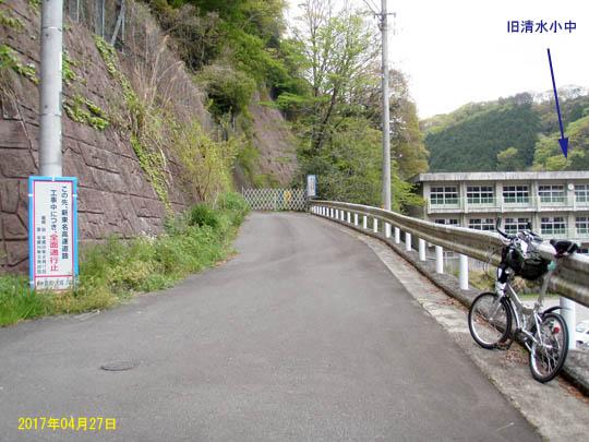 https://blog-001.west.edge.storage-yahoo.jp/res/blog-fe-4e/bazu55555/folder/109946/57/33183557/img_5_m?1499494224