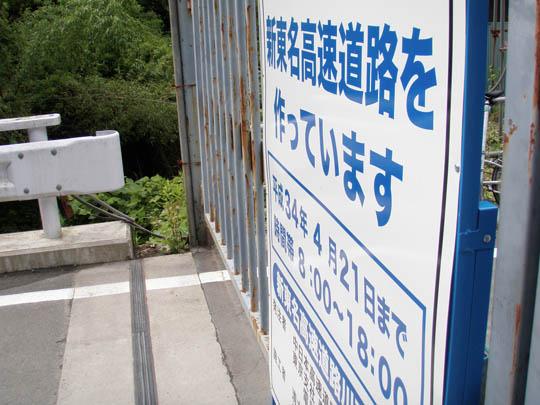 https://blog-001.west.edge.storage-yahoo.jp/res/blog-fe-4e/bazu55555/folder/109946/57/33183557/img_7_m?1499494224