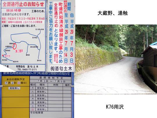 https://blog-001.west.edge.storage-yahoo.jp/res/blog-fe-4e/bazu55555/folder/109946/57/33183557/img_9_m?1499494224