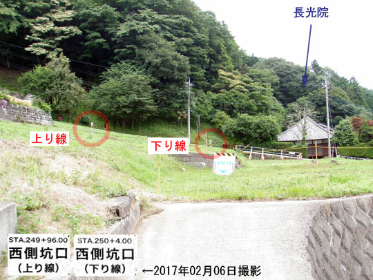https://blog-001.west.edge.storage-yahoo.jp/res/blog-fe-4e/bazu55555/folder/109946/57/33183557/img_20_m?1499494224