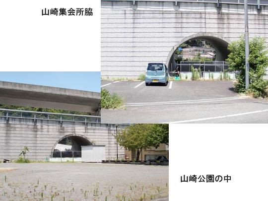 https://blog-001.west.edge.storage-yahoo.jp/res/blog-fe-4e/bazu55555/folder/109946/42/33189642/img_7_m?1499913846