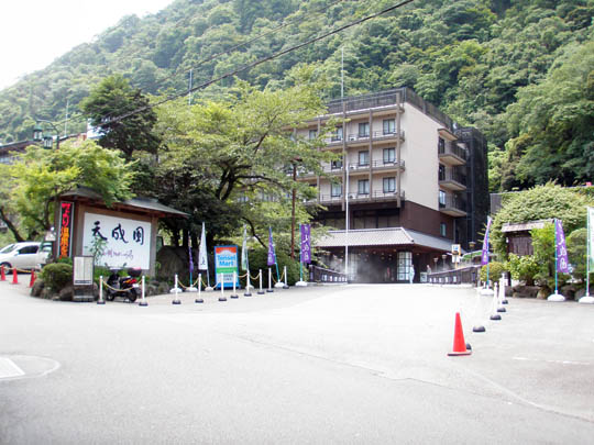 https://blog-001.west.edge.storage-yahoo.jp/res/blog-fe-4e/bazu55555/folder/109946/42/33189642/img_11_m?1499913846