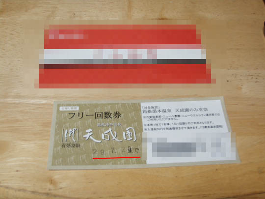 https://blog-001.west.edge.storage-yahoo.jp/res/blog-fe-4e/bazu55555/folder/109946/42/33189642/img_12_m?1499913846