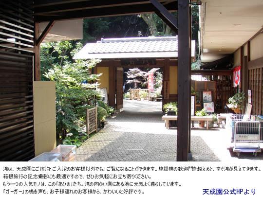 https://blog-001.west.edge.storage-yahoo.jp/res/blog-fe-4e/bazu55555/folder/109946/42/33189642/img_13_m?1499913846