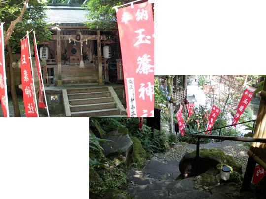 https://blog-001.west.edge.storage-yahoo.jp/res/blog-fe-4e/bazu55555/folder/109946/42/33189642/img_16_m?1499913846