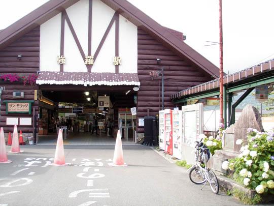 https://blog-001.west.edge.storage-yahoo.jp/res/blog-fe-4e/bazu55555/folder/109946/09/33190609/img_0_m?1499984726