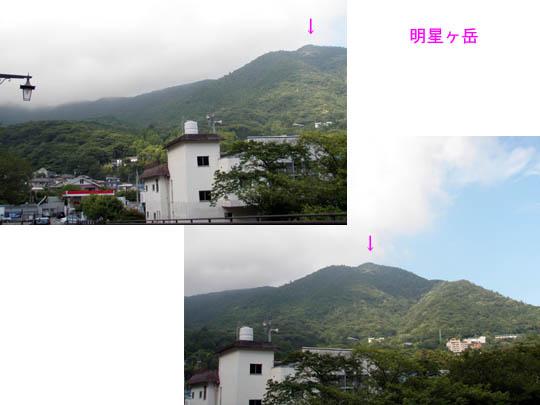 https://blog-001.west.edge.storage-yahoo.jp/res/blog-fe-4e/bazu55555/folder/109946/09/33190609/img_8_m?1499984726