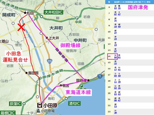 https://blog-001.west.edge.storage-yahoo.jp/res/blog-fe-4e/bazu55555/folder/1036370/67/33216867/img_4_m?1501871055