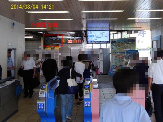 https://blog-001.west.edge.storage-yahoo.jp/res/blog-fe-4e/bazu55555/folder/1036370/67/33216867/img_6_m?1501871055