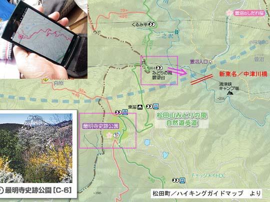https://blog-001.west.edge.storage-yahoo.jp/res/blog-fe-4e/bazu55555/folder/109946/83/33237083/img_5_m?1503424798