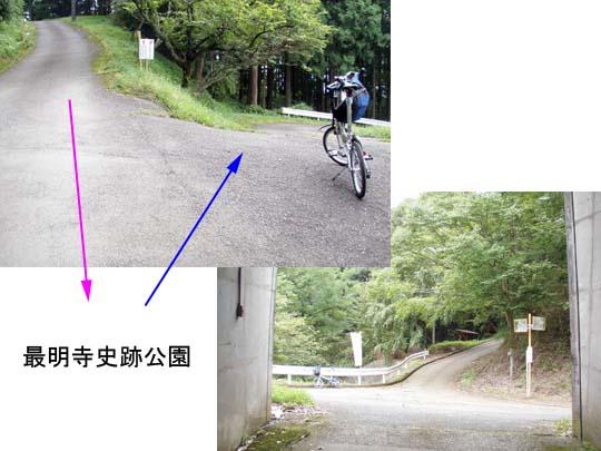 https://blog-001.west.edge.storage-yahoo.jp/res/blog-fe-4e/bazu55555/folder/109946/83/33237083/img_7_m?1503424798