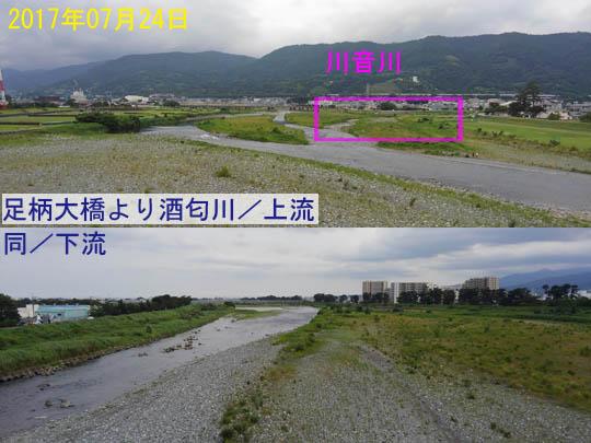 https://blog-001.west.edge.storage-yahoo.jp/res/blog-fe-4e/bazu55555/folder/109946/57/33239757/img_0_m?1503659747