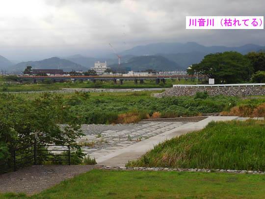 https://blog-001.west.edge.storage-yahoo.jp/res/blog-fe-4e/bazu55555/folder/109946/57/33239757/img_1_m?1503659747