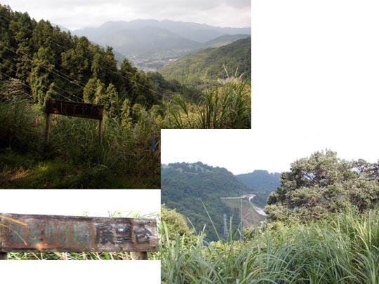 https://blog-001.west.edge.storage-yahoo.jp/res/blog-fe-4e/bazu55555/folder/109946/98/33242398/img_11_m?1503859040