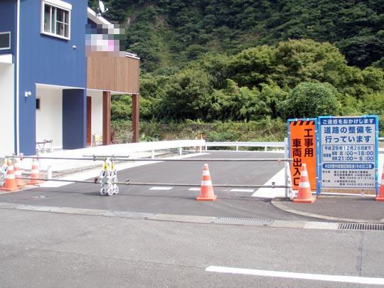 https://blog-001.west.edge.storage-yahoo.jp/res/blog-fe-4e/bazu55555/folder/109946/41/33252841/img_4_m?1504620475