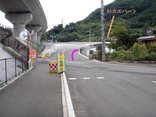 https://blog-001.west.edge.storage-yahoo.jp/res/blog-fe-4e/bazu55555/folder/109946/41/33252841/img_5_m?1504620475