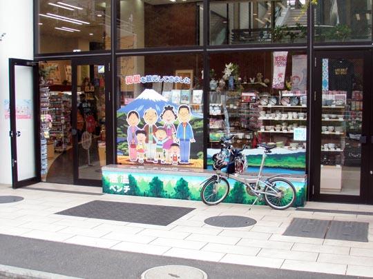https://blog-001.west.edge.storage-yahoo.jp/res/blog-fe-4e/bazu55555/folder/109946/41/33252841/img_9_m?1504620475