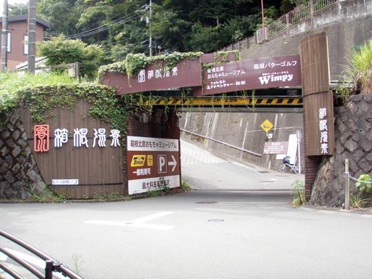 https://blog-001.west.edge.storage-yahoo.jp/res/blog-fe-4e/bazu55555/folder/109946/41/33252841/img_10_m?1504620475