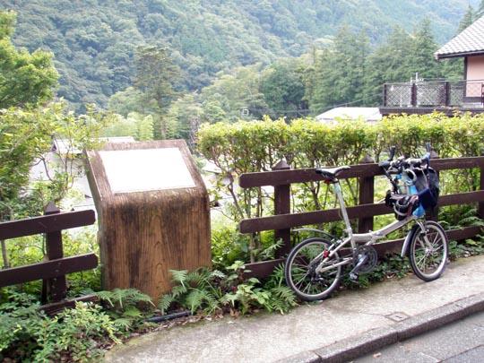 https://blog-001.west.edge.storage-yahoo.jp/res/blog-fe-4e/bazu55555/folder/109946/41/33252841/img_16_m?1504620475
