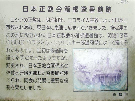 https://blog-001.west.edge.storage-yahoo.jp/res/blog-fe-4e/bazu55555/folder/109946/41/33252841/img_17_m?1504620475