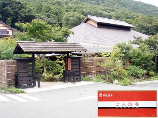 https://blog-001.west.edge.storage-yahoo.jp/res/blog-fe-4e/bazu55555/folder/109946/41/33252841/img_20_m?1504620475