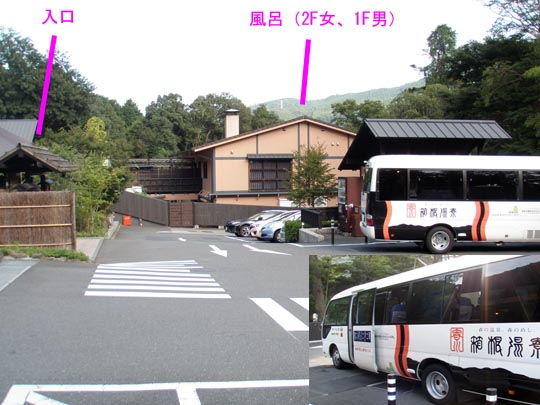 https://blog-001.west.edge.storage-yahoo.jp/res/blog-fe-4e/bazu55555/folder/109946/41/33252841/img_22_m?1504620475