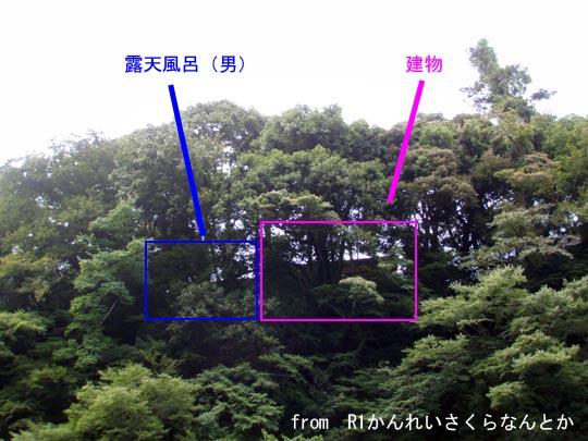 https://blog-001.west.edge.storage-yahoo.jp/res/blog-fe-4e/bazu55555/folder/109946/41/33252841/img_23_m?1504620475