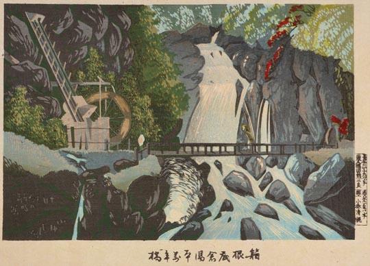 https://blog-001.west.edge.storage-yahoo.jp/res/blog-fe-4e/bazu55555/folder/725107/92/33261592/img_4_m?1505296164