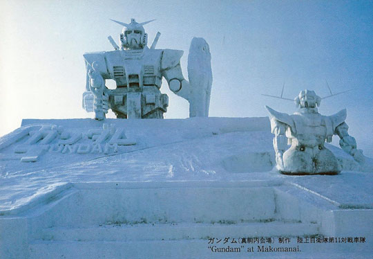 https://blog-001.west.edge.storage-yahoo.jp/res/blog-fe-4e/bazu55555/folder/725107/92/33261592/img_18_m?1505296164