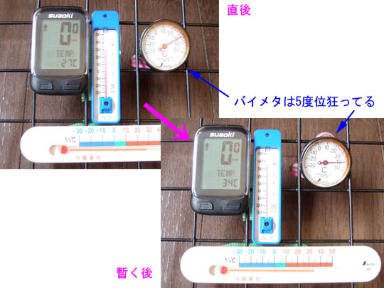 https://blog-001.west.edge.storage-yahoo.jp/res/blog-fe-4e/bazu55555/folder/109965/91/33263191/img_2_m?1505415207