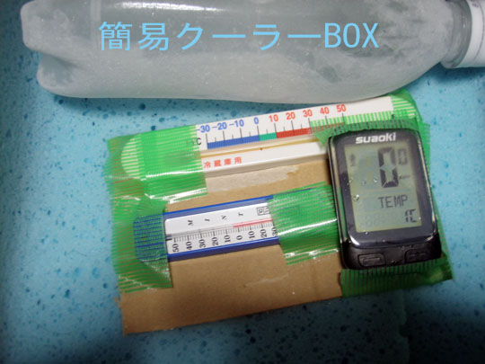 https://blog-001.west.edge.storage-yahoo.jp/res/blog-fe-4e/bazu55555/folder/109965/91/33263191/img_4_m?1505415207