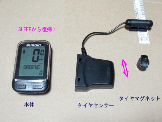 https://blog-001.west.edge.storage-yahoo.jp/res/blog-fe-4e/bazu55555/folder/109965/91/33263191/img_5_m?1505415207