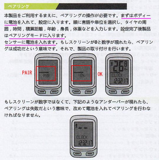 https://blog-001.west.edge.storage-yahoo.jp/res/blog-fe-4e/bazu55555/folder/109965/91/33263191/img_15_m?1505415207
