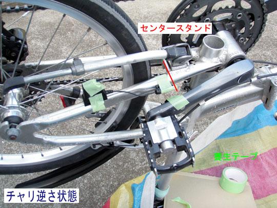 https://blog-001.west.edge.storage-yahoo.jp/res/blog-fe-4e/bazu55555/folder/109965/91/33263191/img_6_m?1505415207