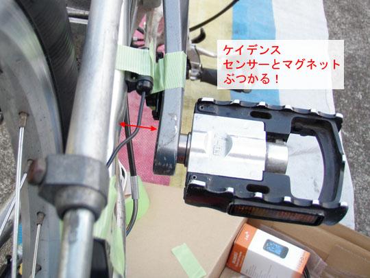 https://blog-001.west.edge.storage-yahoo.jp/res/blog-fe-4e/bazu55555/folder/109965/91/33263191/img_7_m?1505415207