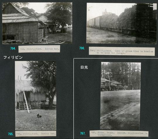 https://blog-001.west.edge.storage-yahoo.jp/res/blog-fe-4e/bazu55555/folder/725107/75/33265575/img_1_m?1505610950