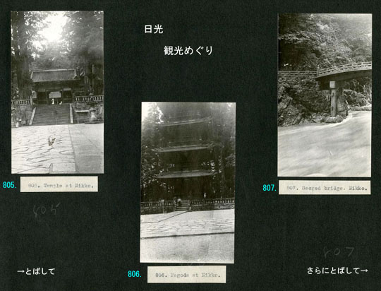https://blog-001.west.edge.storage-yahoo.jp/res/blog-fe-4e/bazu55555/folder/725107/75/33265575/img_2_m?1505610950