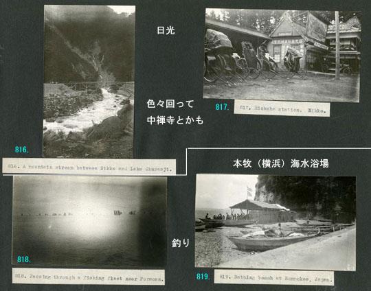 https://blog-001.west.edge.storage-yahoo.jp/res/blog-fe-4e/bazu55555/folder/725107/75/33265575/img_3_m?1505610950